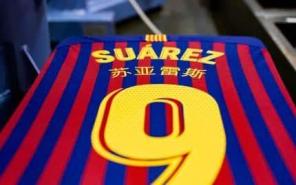 Las camisetas del Barça celebrarán el año nuevo chino