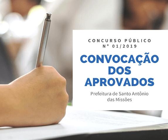 Prefeitura divulga edital de convocação de mais 04 aprovados no concurso público