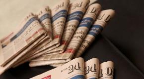 Isabella Della Valle – Giornalista di Plus24