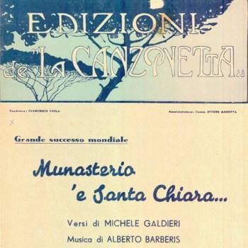Munasterio e Santa Chiara