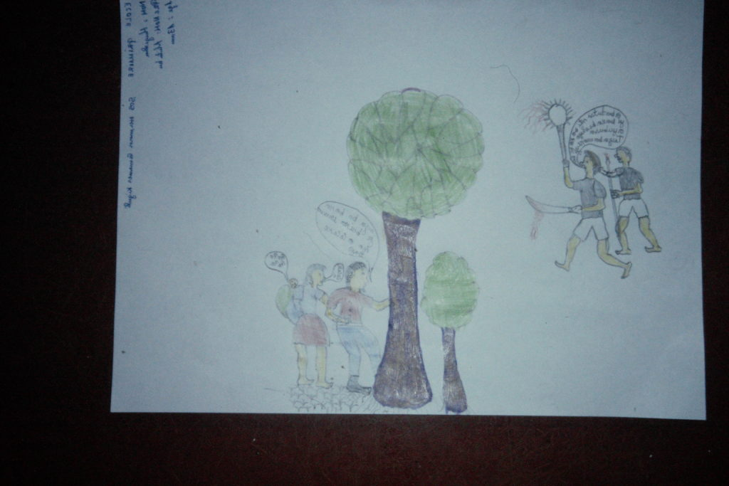 Child's drawing of the genocide