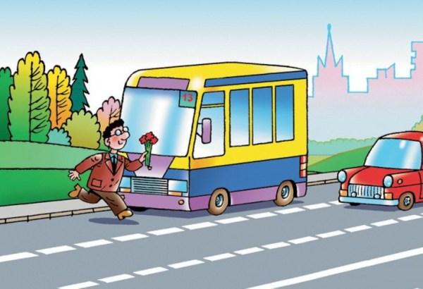 Правила Дорожного Движения Мультяшные Картинки