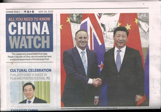 The China Watch supplement