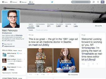 Twitter planea más cambios a su diseño