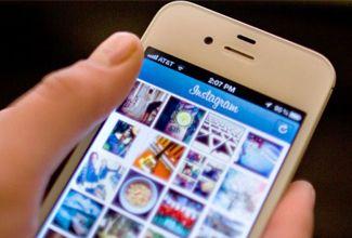 Instagram lanza actualización que mejora captura de movimiento