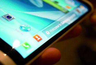 Estas son las novedades del Samsung Galaxy Note 4
