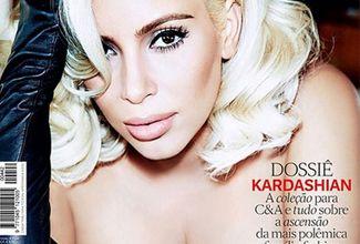 La polémica y mediática Kim Kardashian vuelve a ser nombrada, ya que posó de nueva cuenta con poca ropa, por lo que aquí te traemos las fotos de Kim Kardashian al estilo Marilyn Monroe.
