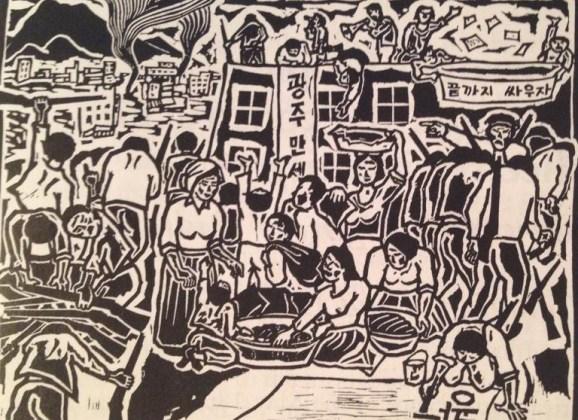 The Ghosts of the Gwangju Uprising