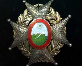 Medalla de la Orden Nacional Al Mérito en Ecuador