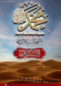 MasjidSunnaAstn_2016-Feb-26