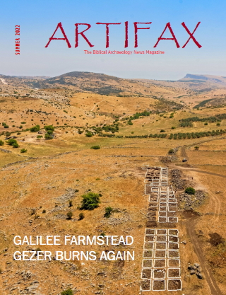 ARTIFAX magazine cover