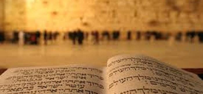Salmo 17: David pide a Dios riqueza espiritual