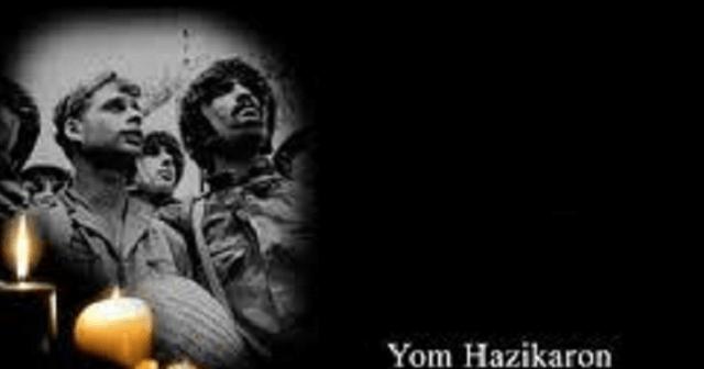 Acto de Yom haZikaron (Día de Recuerdo por los caídos por Israel) en la Comunidad Israelita de Barcelona (5/5/2014)