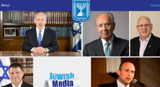 """Jorge Rozemblum: el secuestro y los """"mass media"""" judíos"""