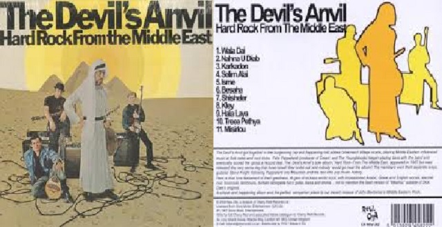 The Devil's Anvil: rock árabe-israelí de los '60