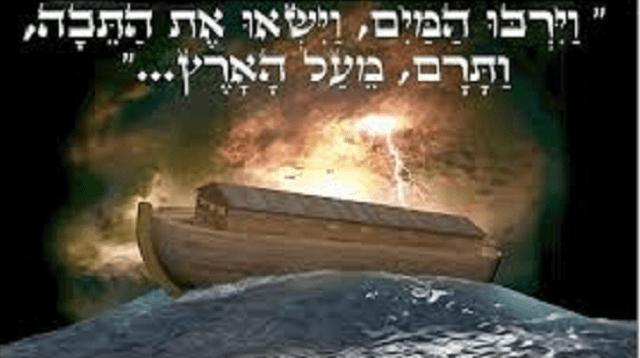 Noaj, con el rabino Moshe Bendahan
