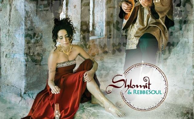 Shlomit & RebbeSoul y El sello de Salomón