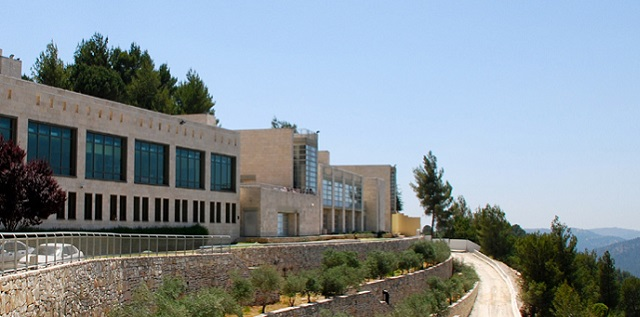 Eliana Rapp Badihi:  Yad Vashem's International School for Holocaust Studies