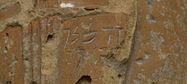 La huella en la piedra: epigrafías criptojudías ibéricas, con Anun Barriuso y José Manuel Laureiro