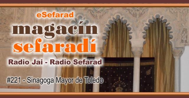 Sinagoga Mayor de Toledo