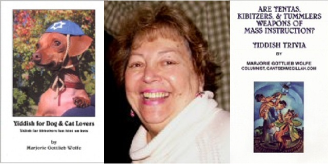 """Preserving """"Yiddishkeit""""–Marjorie Gottlieb Wolfe: Lecturer and Author"""