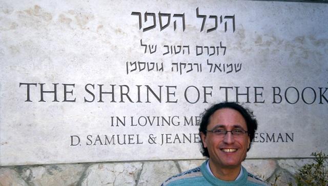 Los esenios, la comunidad de Qumrán y las sectas en el judaísmo postbíblico (Fundación March, Madrid, 14/5/2015)