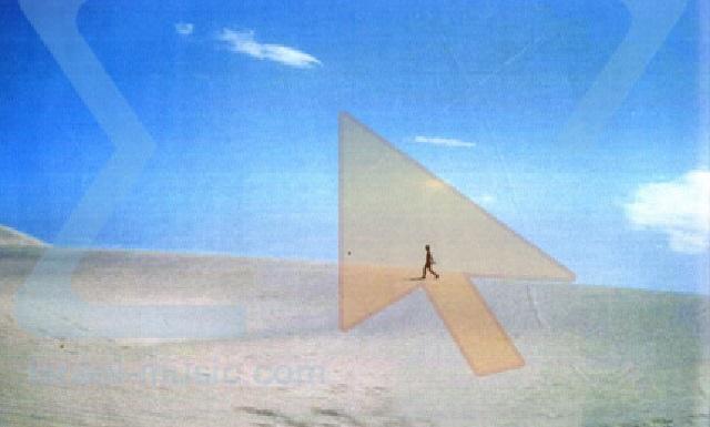 El enigmático Eyal Shimshon