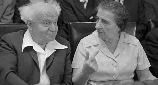 """""""Patrimonio del Pueblo Judío: Liderazgo histórico y cultura israelí"""" con Marcela Fritzler"""