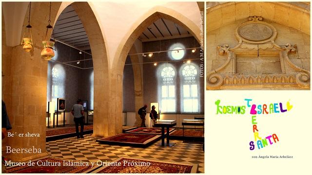 Por los museos y pasos de Abraham en Bersheva. Arte con papel. La ciudad de los siete pozos