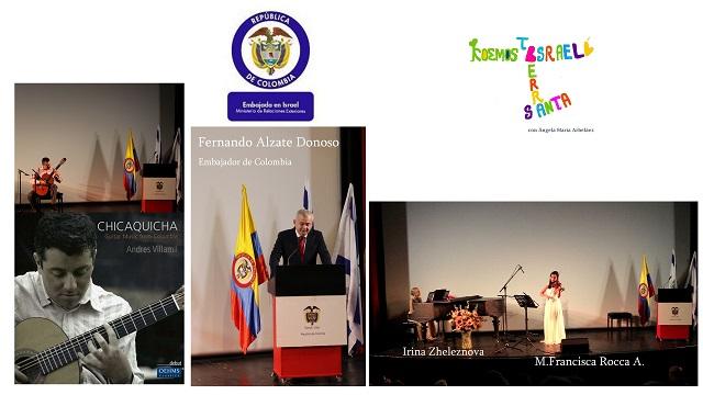 Colombia  y  su música en Israel  – Museo de la Cultura y vida de los Beduinos de Lahav, Bersheva