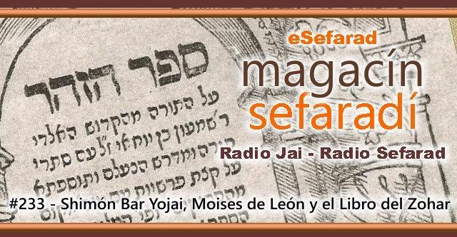 Shimón Bar Yojai, Moises de León y el Libro del Zohar