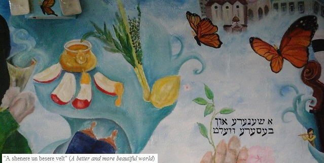 """The Workmen's Circle's I.L. Peretz """"Shule"""":  Promoting Jewish Culture and Social and Economic Justice"""