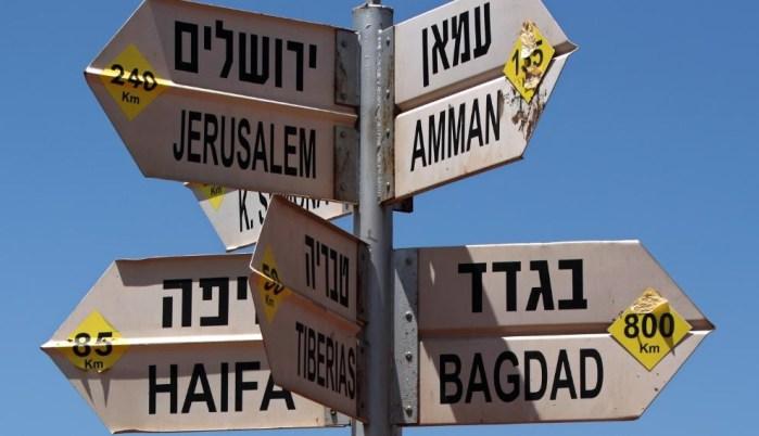 La problemática interna y externa de Israel, con Ricardo Fleiss