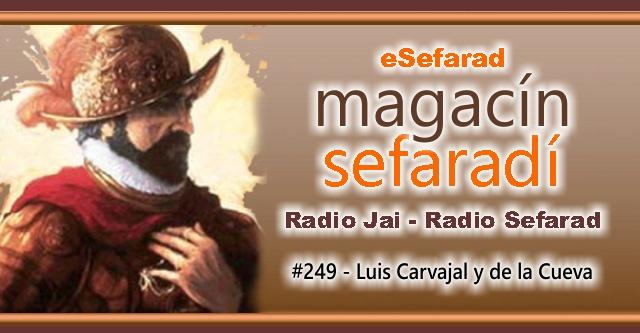 Luis Carvajal y de la Cueva