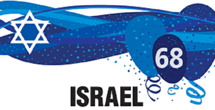 2016-Israel-independence-day-445