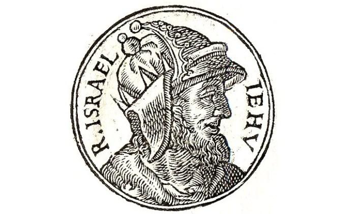 El comandante Jehú