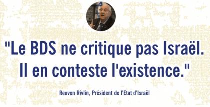 rivlin frances