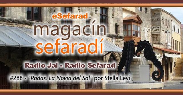 """Rodas, La Novia del Sol"", por Stella Levi"