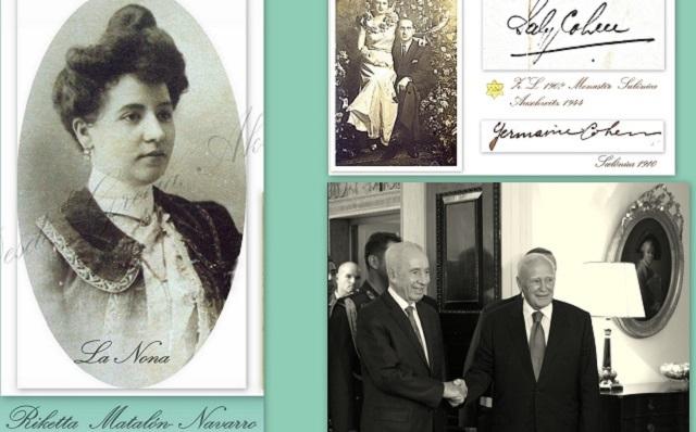 "Adio… Shimon Peres Z""L & Rekodrar a la Nona"