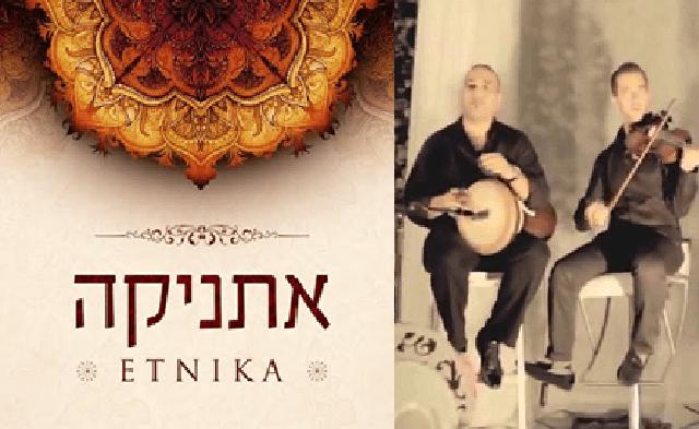 Etnika: música instrumental oriental