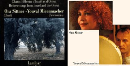 sittner-micenmacher