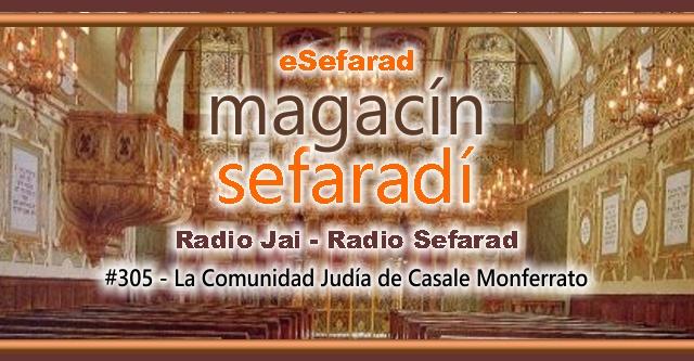 La comunidad judía de Casale Monferrato