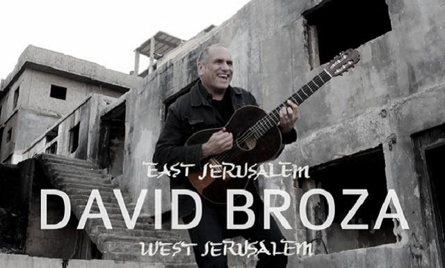 Solidaridad y cine judíos en el nuevo año