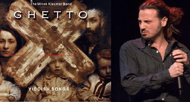 Ghetto: las canciones judías de André Ochodlo con The Minsk Klezmer Band