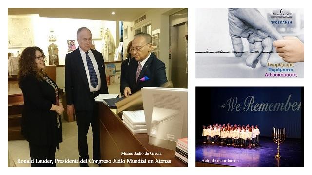 Ronald Lauder en Atenas- Memoria