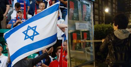 futbol espana israel
