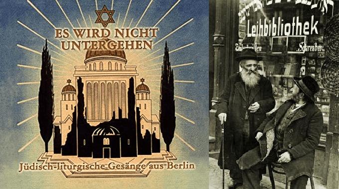 Grabaciones litúrgicas del Berlín de antes de la Shoá