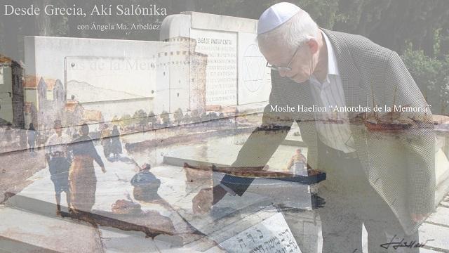 Moshé Haelion en Yom-HaShoa – Antorchas de la Memoria