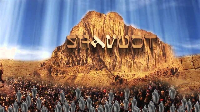 Lecciones de Historia: Shavuot