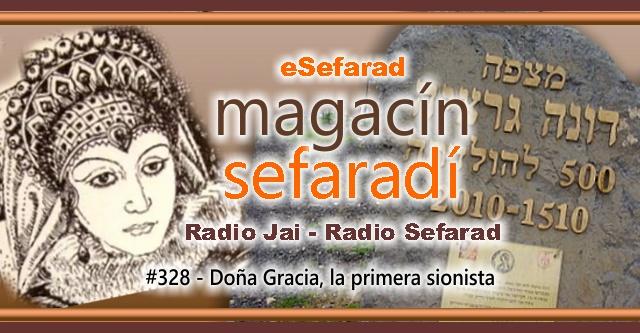 Doña Gracia, la primera sionista